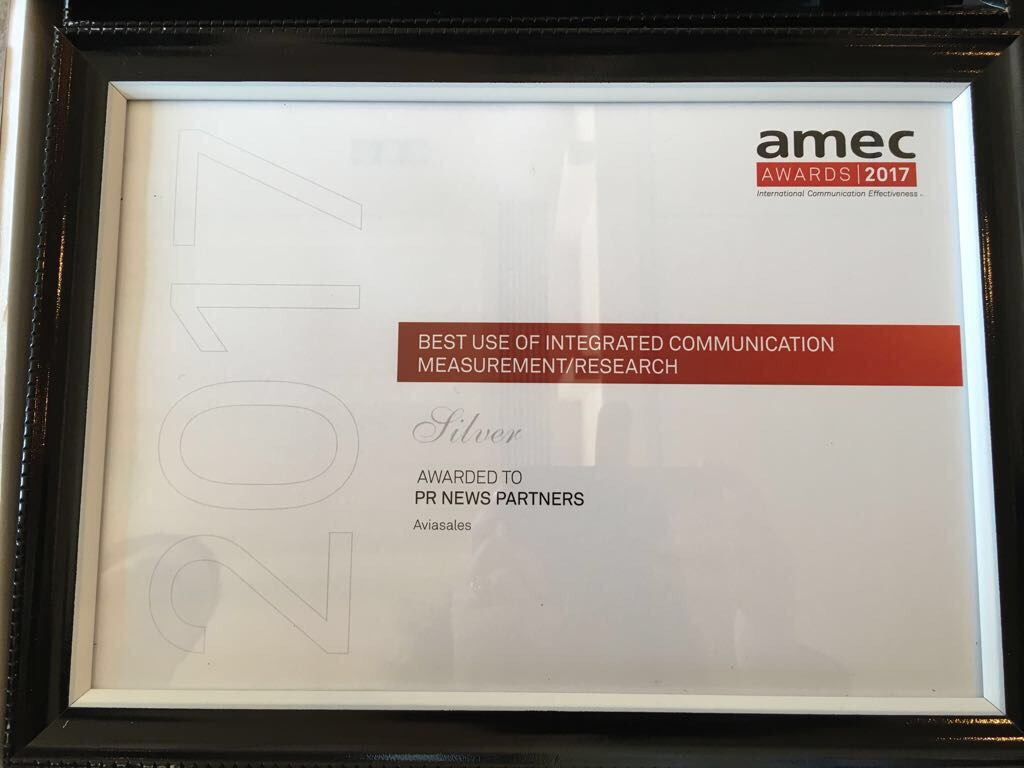 Сертификат AMEC Awards 2017